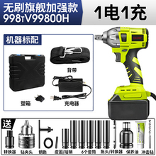 Power-Tools Wrench Cordless-Socket Brushless Impact Max-Torque 320n.m