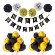 Banner Balloons Pom Poms For 16th 21 St 30th 40th 50th 60th 70th 80th 90th Black