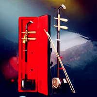 Chiński Erhu ludowej Instrument strunowy Huqin strajku Muziek płaskie, z pozycji gry kod Erhu akcesoria String Bow książki