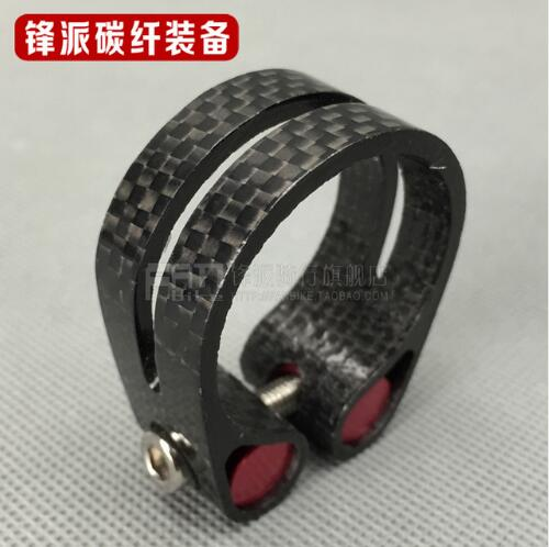 34.9mm Carbon Bicycle Seatpost Clamps MTB Road Bike Clamps For 31.6mm Seatpost