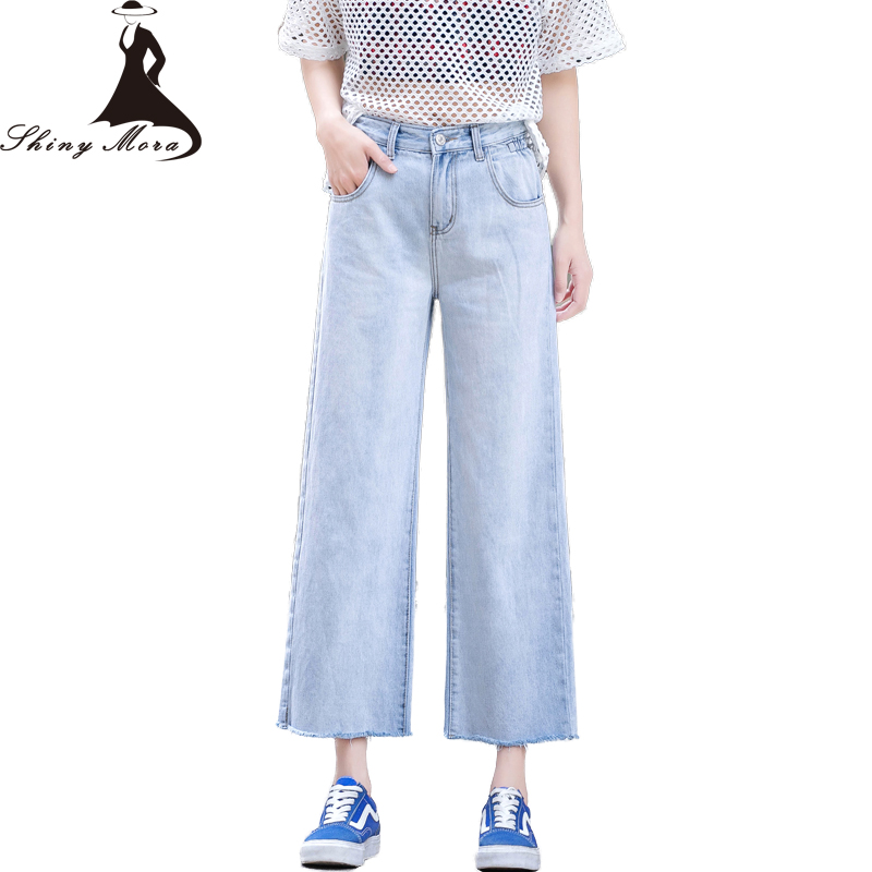 Summer Wide Leg Jeans Pants for Women 2018 New Fashion Mid Waist Loose Denim Pants Female Ankle-Length All Match Casual Pants