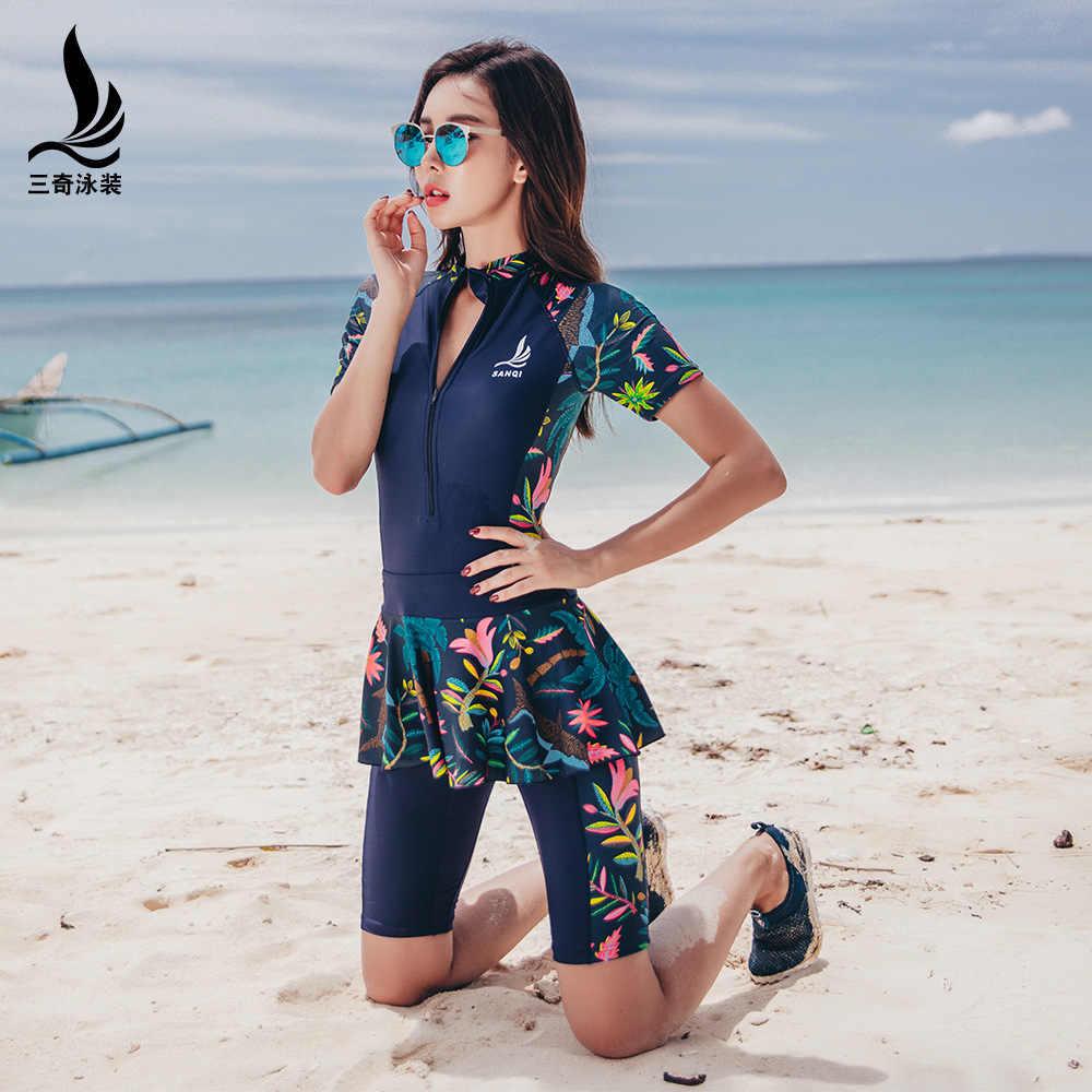 SHANQI Nylon strój kąpielowy, spódnica może rozładowane kobieta połączone prosty kąt konserwatywny cienka ruchu gorący pływać divingde
