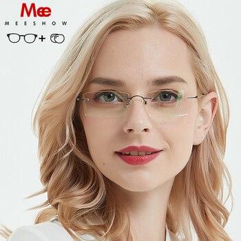 zapatos genuinos mitad de descuento nueva productos Montura de gafas sin montura para mujer gafas ópticas miopía hiperopía  prescripción progresiva 107