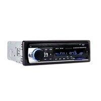12 볼트 자동차 MP3 플레이어 12PIN 자동차 스테레오 오디오