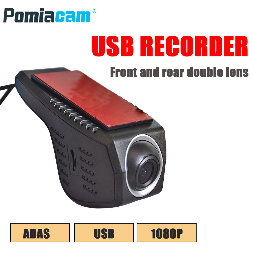 Q1 ADAS Car Video USB Port Car Camera Dash Camera Full HD 1080P Android DVD Player USB 2.0 DVR For Android 4.4 Android 5.1