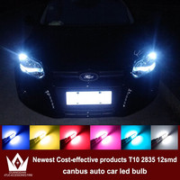 4x LED CANBUS Samsung 2835 Chip Clearance Lights For Ford Focus 2 3 4 1 Fiesta