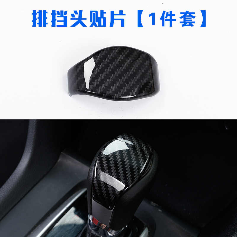 Auto Interior Moulding ABS Carbon Fiber Style A/T Gear Shift Knob Head Grip Car Cover Trim Bezel For Civic 2016 2017 Car Styling
