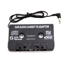 Кассетный автомобильный аудиомагнитофон, mp3-плеер, конвертер, универсальный 3,5 мм разъем, автомобильный Кассетный магнитофон, адаптер для iPod, iPhone, AUX кабель, CD-плеер