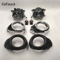 Cafoucs 1 Set Car Front Fog Light With Bulb And Lamp Cover For Focus 3 III