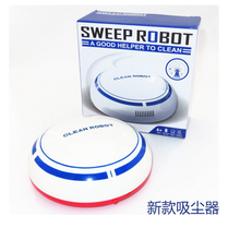 2 In 1 Rechargeable Floor Sweeping Robot Dust Catcher Intelligent Auto-Induction Vacuum Cleaner 2019 Hot