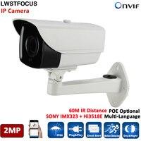 Lwst LWBW620SE200 2mp ip66 تقييمه 60 متر ir المدى ip رصاصة الكاميرا ip للامن cctv مراقبة للماء 1080 وعاء