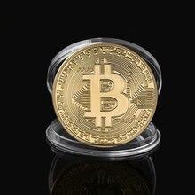 Złoty/posrebrzany Bitcoin moneta kolekcjonerska BitCoin kolekcja sztuki prezent fizyczny