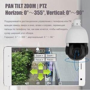 Image 2 - 5MP 30X ズーム ptz cctv ip カメラ 2MP スピードドームカメラオートクルーズツアービデオ監視屋外 wifi 双方向オーディオ onvif 128 ギガバイト