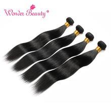 Прямые волосы пучки чудо-красота Vian волосы пучки 4 шт./лот натуральные волосы пучки 8-30 дюйм(ов) не Реми волосы расширение