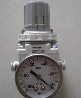 SMC Vacuum Regulator 1 4 FNPT WITH GAUGE IRV20 C08BG