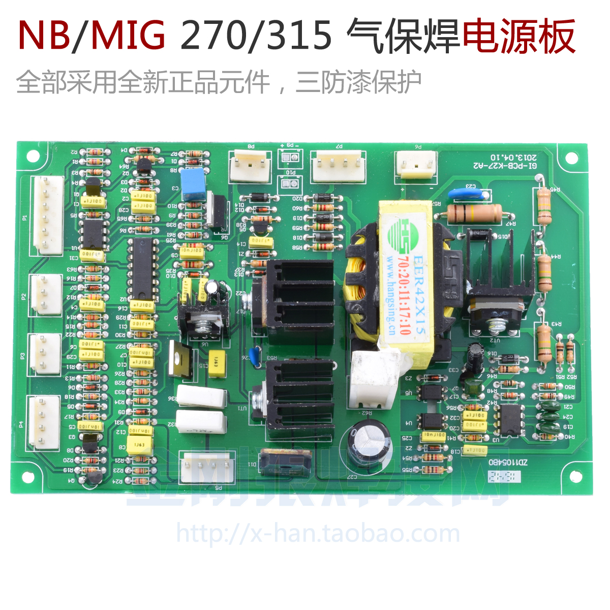 NB MIG 270315 Gas Shielded Welder Power Supply Plate Carbon Dioxide Welding Machine Circuit Board nbc250 315 mos inverter carbon dioxide gas shielded welding machine control board circuit board