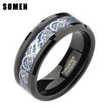 цена Somen 8mm Silver Celtic Dragon Black Inlay Polished Finish Edge Tungsten Ring Men Engagement Wedding Band Fashion Women Rings  онлайн в 2017 году