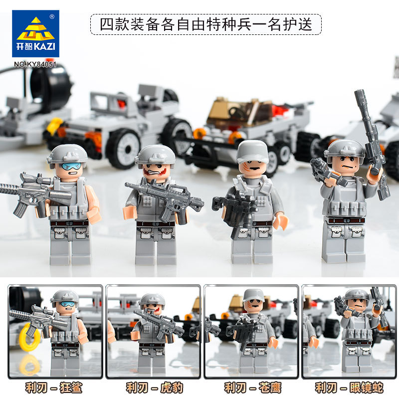 KAZI Building Blocks K84051 393pcs Military Army Figures Model Building Kits Model Toy Bricks Toys Hobbies Blocks kazi 608pcs pirates armada flagship building blocks brinquedos caribbean warship sets the black pearl compatible with bricks