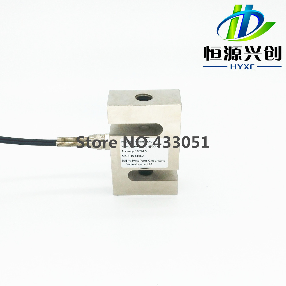 1PCSX pressure sensor S load cell electronic scale sensor Weighing Sensor  500kg 700KG 800KG 1T pressure sensor output amplifier 0 10v 4 20ma transmitter rw st01a weighing force measurement balance load cell amplifier