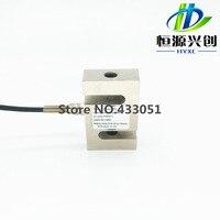 1PCSX pressure sensor S load cell electronic scale sensor Weighing Sensor  500kg 700KG 800KG 1T|pressure sensor|load cell weighingsensor sensor -