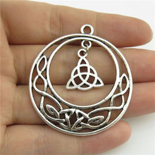 20774 7pcs/lot Drop Filigree Antique Silver Alloy Triquetra Circle Celtic Knot Pendant - - Free Shipping (China)