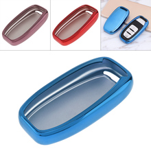 TPU Car Key Case Protector for Audi A4 / A5 / A6 / A7 / Q5 / Q7 / Q8 / R8 / RS4 / RS5 / RS6 / RS7 / S5 / S6 / S7 / S8 / SQ5