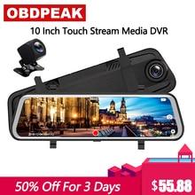 Auto Dvr 10 Pollici Touch 1080 P Media Streaming Specchietto retrovisore con la Macchina Fotografica Auto Lettore Video Auto Sistema di Auto Intelligente auto Dvr