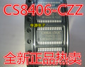CS8406-CZZ CS8406 TSSOP-2