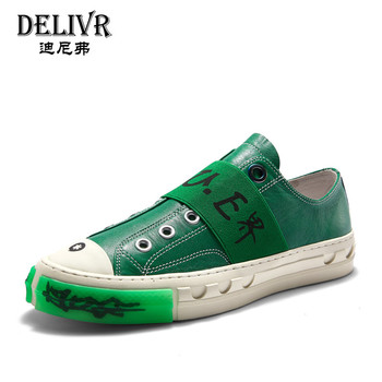 Delivr Outdoor Shoes Men Sneakers 2019 New Arrival Green Genuine Leather Mens Shoes Casual Luxury Sneakers Men'S Summer Shoes