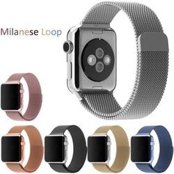 Luxury milanese loop strap link bracelet stainless steel band adjustable closure for apple watch 42mm 38mm.jpg 250x250