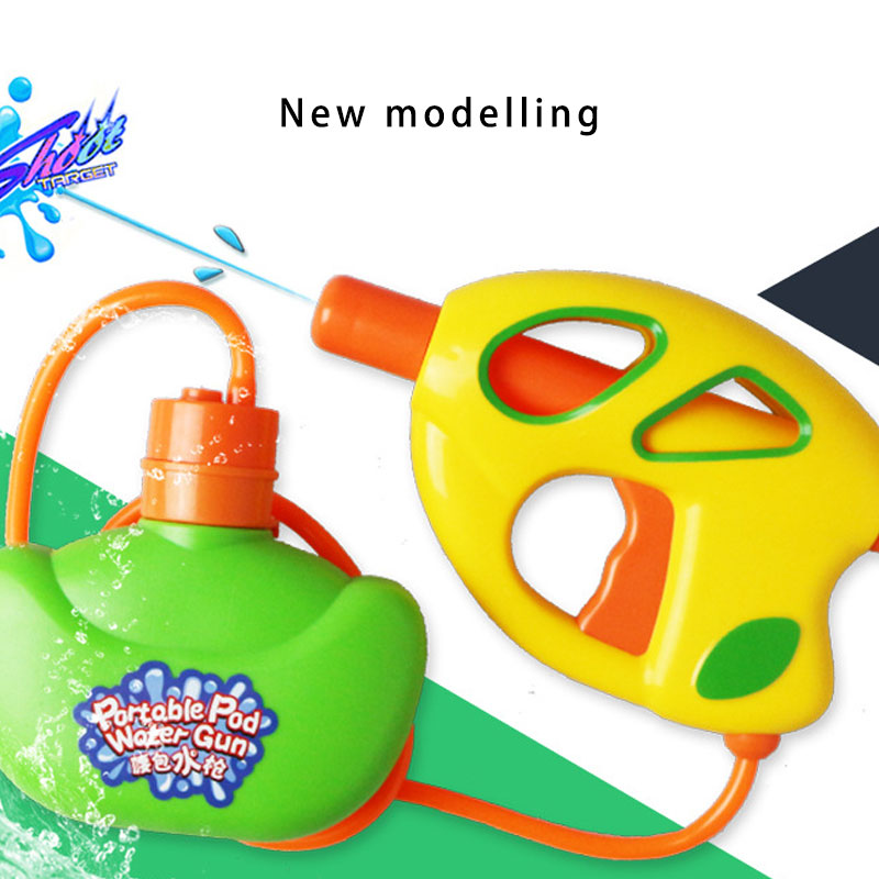 Water Guns Toys Protect Baby Waist Pack Pressure Gun Kids Beach Toys Summer Outdoor Game Squirt Blaster Gun Toys For Children