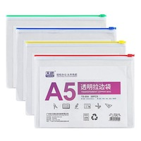 TIANSE 20 Pieces Pack Waterproof Transparent Zipper File Bag PVC Plastic A5 File Holder Document Bags