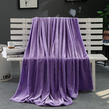 Free Shipping High Quality Household Solid Blankets Coral Carpet Fleece Throw Blanket 15 Colors 7 Sizes