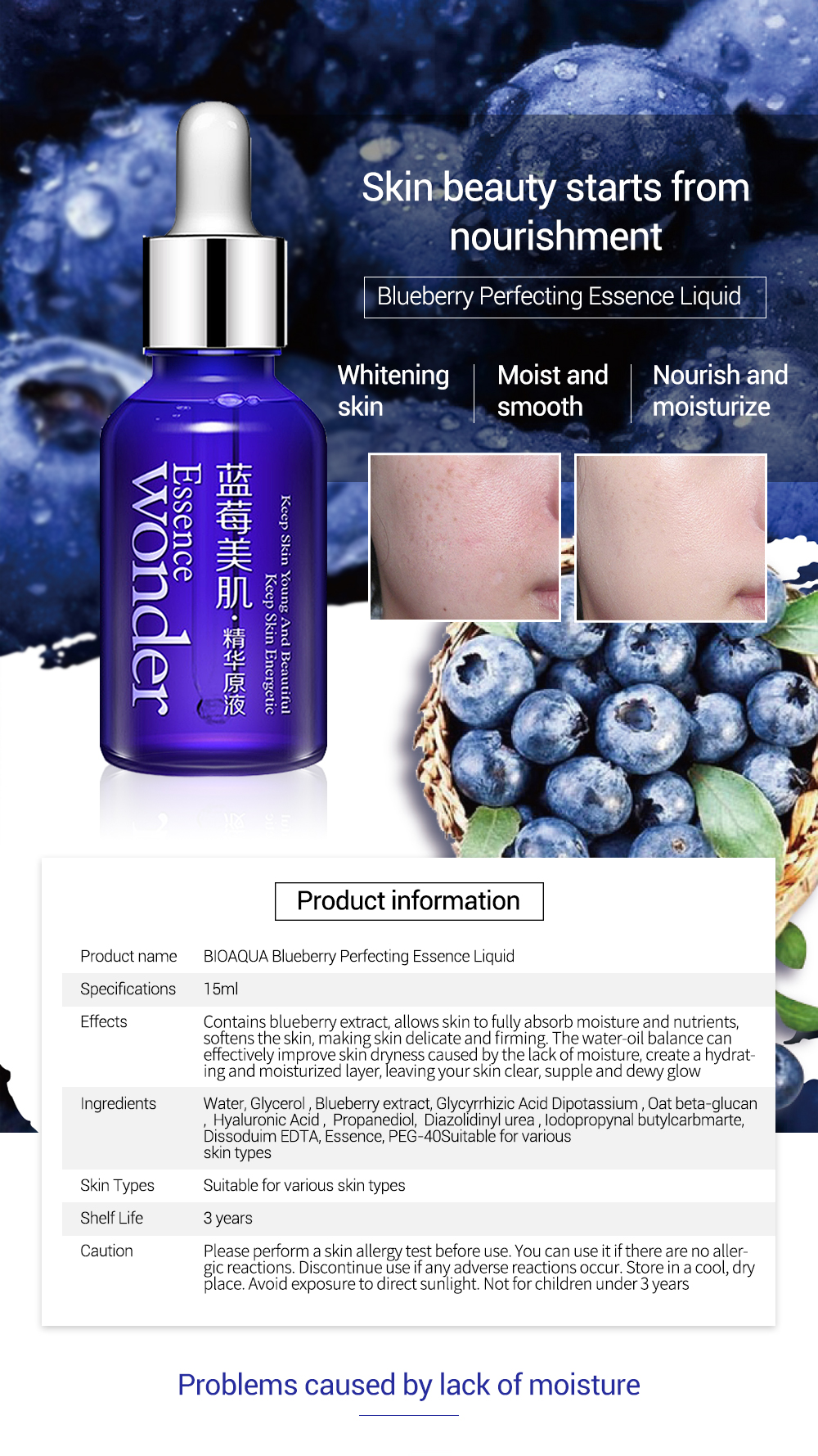 Skin Care Smart Bioaqua Brand Skin Care Blueberry Hyaluronic Acid Liquid Anti Wrinkle Anti Aging Collagen Essence Whitening Moisturizing Liquid With A Long Standing Reputation Facial Self Tanners & Bronzers