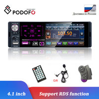 Podofo 4.1Car Radio 1Din Touch Screen Bluetooth Autoradio RDS USB AUX MP5 Video Player MP3 Auto Audio Stereo Support Microphone