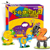 Lagopus Baby 3D Alphabet Animal Puzzle Toys Education Learning Tools Toy For Kids Magic Intellect Puzzle