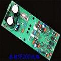 AC33v * 2 SF200 линия 2SC2922/A1216 моно 100 Вт усилитель мощности