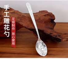 Silver spoon sterling silver 999 pure silver snow silver long handle spoon gift tableware children spoon spoon coffee spoon(China)