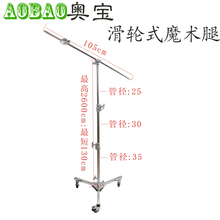 Pictures Photograph Studio Equipment Digital camera Tripod Photograph Video Lighting Flash Lamps Tripod Gentle Stand with wheels pulley CD50