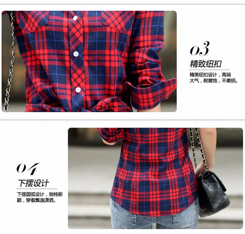 checked blouse 14