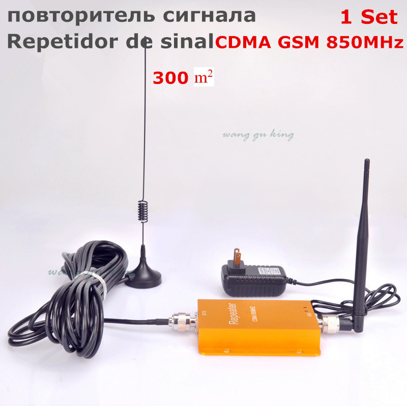 Best Price ! GSM CDMA 850MHz Mobile Phone Cell Phone Signal Booster Repeater Gain 60db Cellular Signal Booster With Antenna