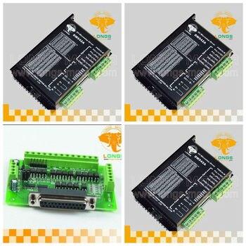 Stepper motor driver 3 Axis DM542A 4.2A 128 micsteps 18-50v for Nema23 Stepper motor CNC Router