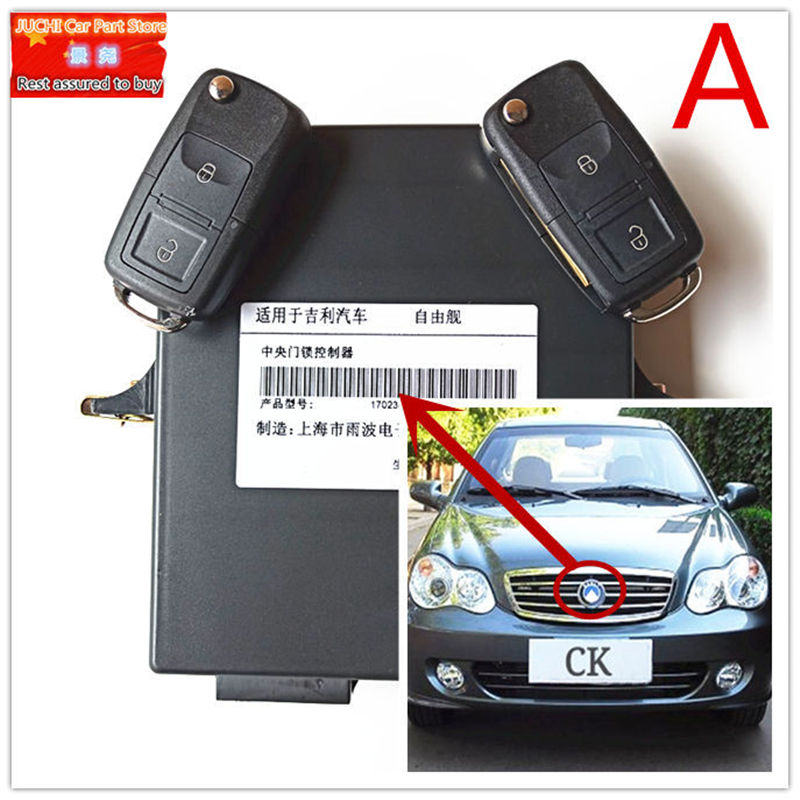 цена Car window roll-up control module with remote,alarm controller for Geely CK,CK2,CK3