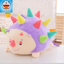 cartoon Hedgehog 50 cm plush toy soft toy Hedgehog plush toy pillow  ,Christmas gift x238