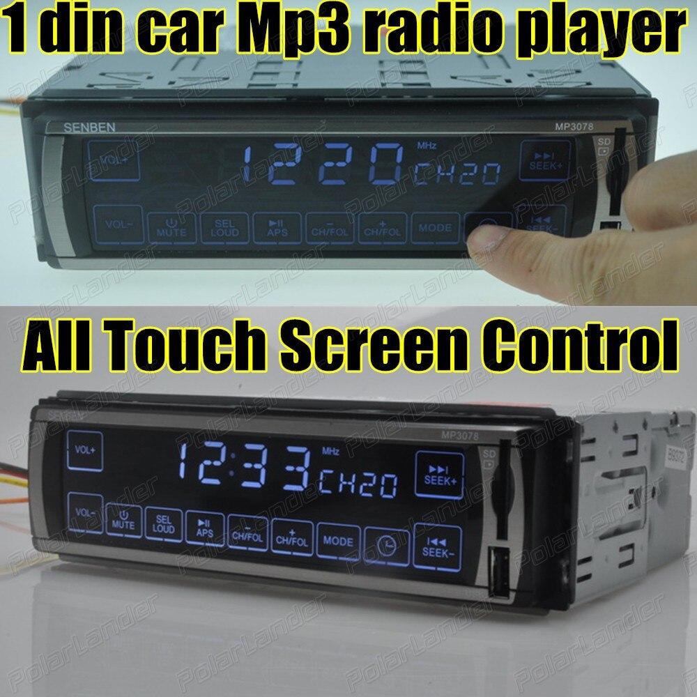 new control panel Car font b Radio b font Player MP3 FM USB one Din size