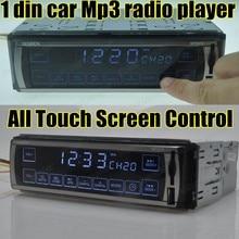 Nuevo panel de control de Radio de Coche Reproductor de MP3 FM/USB/un tamaño Din USB tarjeta SD 12 V Coche Audio Estéreo 5 V cargador del teléfono móvil