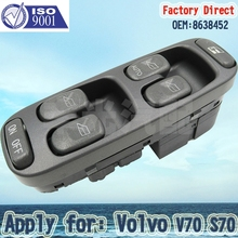 Factory Direct Electric Power Window Master Control Switch 8638452 Auto power window switch apply for 1998-2000 Volvo V70 S70