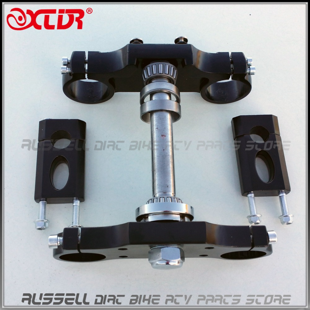 small resolution of universal aluminum handlebar triple clamp bar riser 22mm 45 48 240l for front fork 22mm handlebar dirt pit bike in grips from automobiles motorcycles on