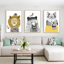 Nordic Style Cute Panda Lion Fox Canvas Painting Children's Posters And Prints Wall Art Pictures For Living Room Kids Nursery HD(China)