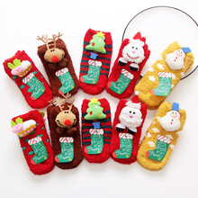 Parenting Christmas Cartoon Cute Terry-loop Hosiery Coral Velvet Non-slip Winter Warm Adult Women and Baby Floor Socks